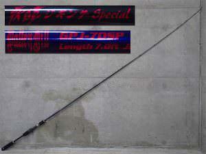バレーヒル 岸壁ジギング 70スペシャル GPJ-70SP 釣竿 ロッド