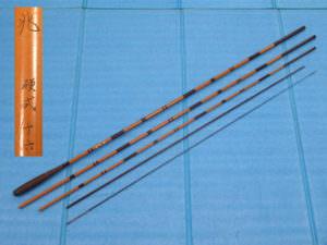 和竿 釣竿 へら竿 兆 硬式 16尺